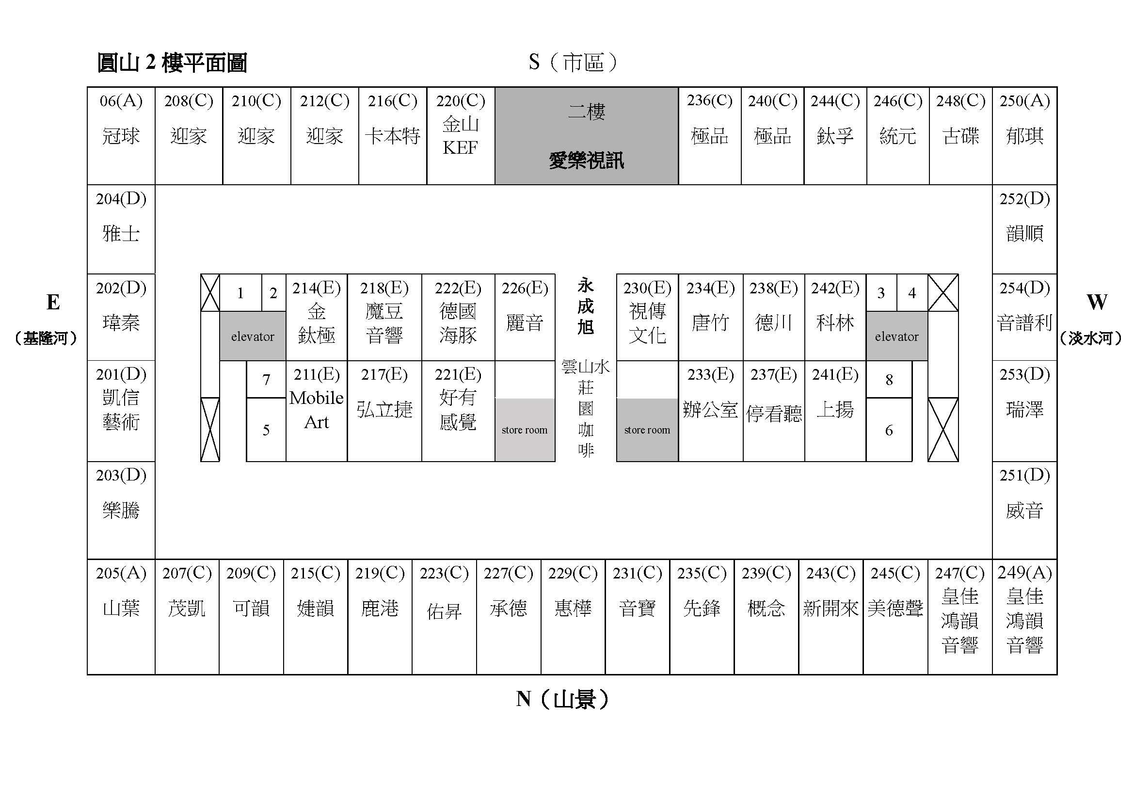 展房樓層圖1