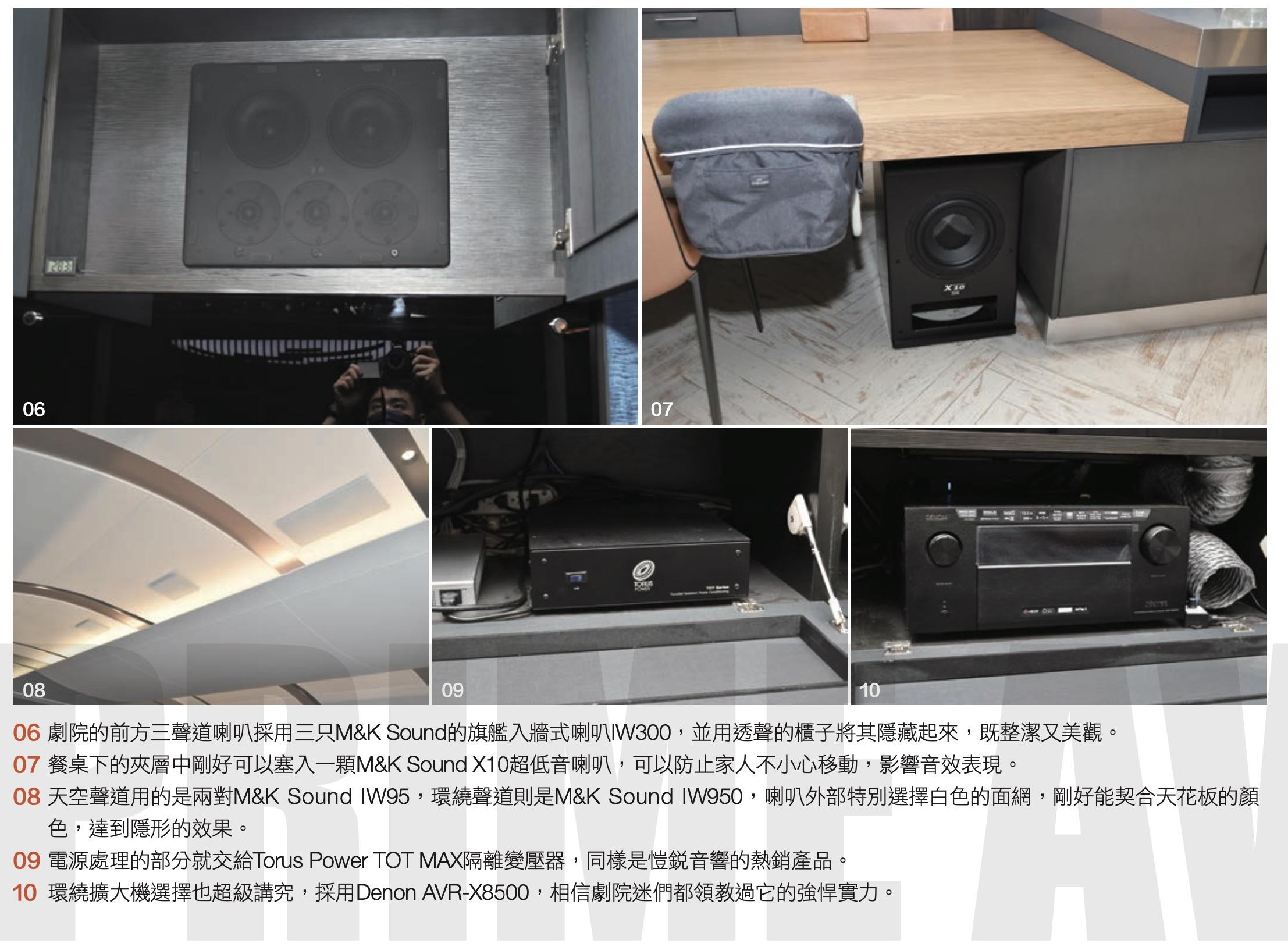 超低音 torus power 電源 處理器