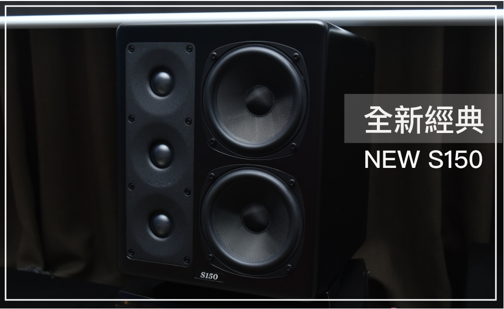 mk sound new s150