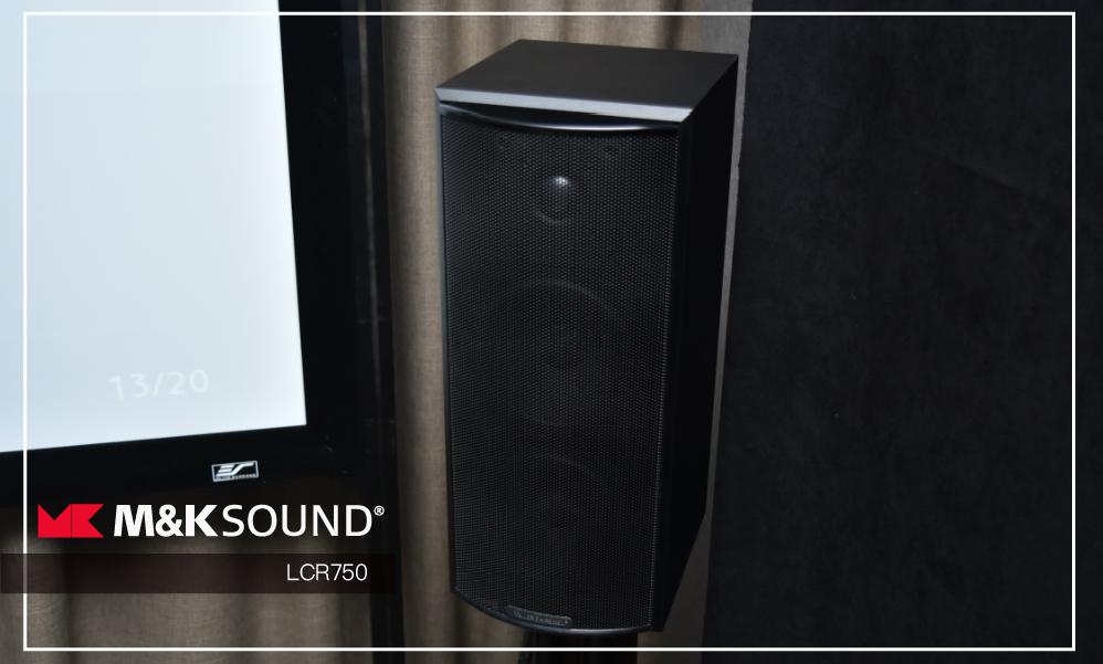 mk sound LCR 750