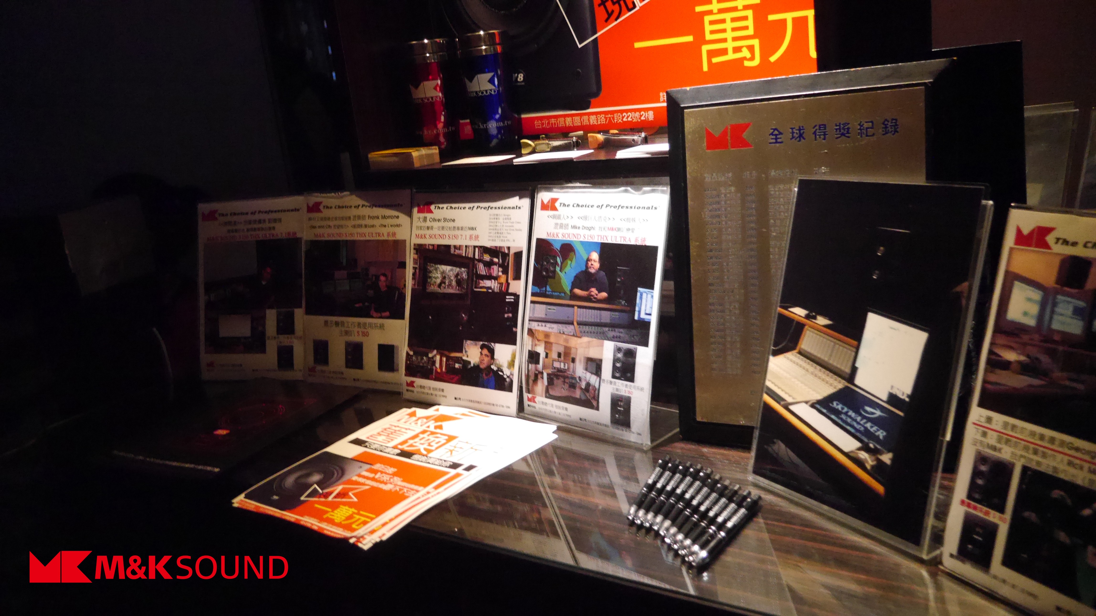 M&K SOUND參加台北國際大音響展