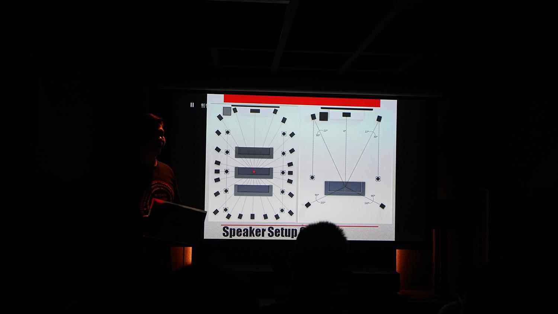 M&K Sound X Dolby Atmos劇院系統體驗會杜比全景聲
