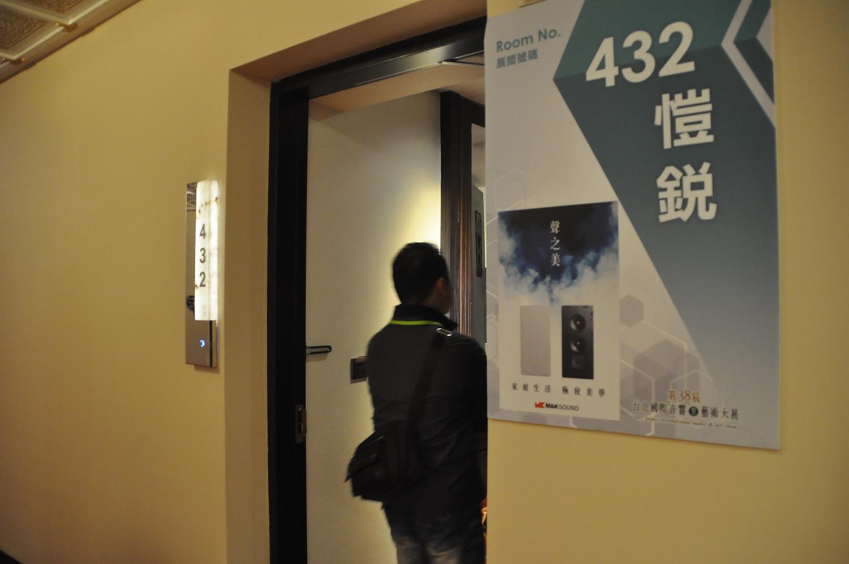 2017台北音響展愷銳音響 M&K SOUND