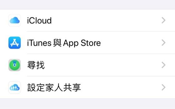 iTunes與App Store