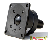 M&K SOUND MPS-1611P 主動式喇叭高音單體
