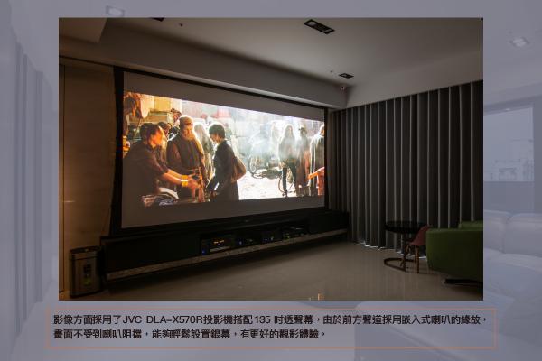 M&K SOUND 崁入式喇叭家庭劇院搭配JVC投影機及透聲螢幕