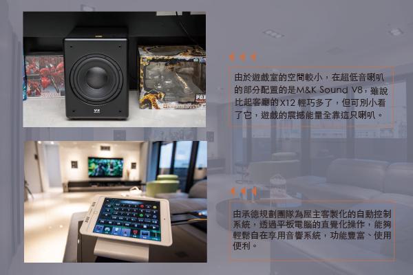 電玩遊戲室及家庭劇院音響組合M&K SOUND V8