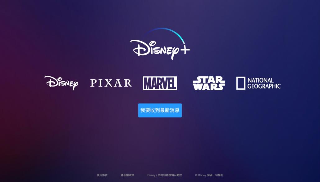 Disney+ Taiwan homepage 首頁
