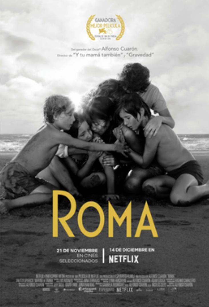 ROMA 羅馬